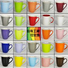 彩色馬克杯定制LOGO刻字廣告杯新骨瓷陶瓷杯定做加印字酒店用瓷