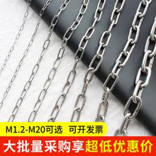 国标304不锈钢链条宠物狗铁链子铁环链吊灯晾衣锁链 厂家直销