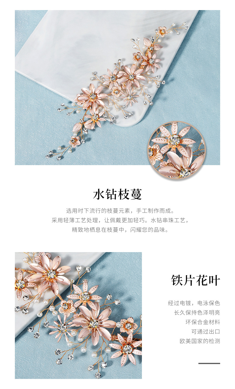 Korean wedding head flower  soft copper wire handmade hair accessories pearl crystal edge clip  NHHS270298