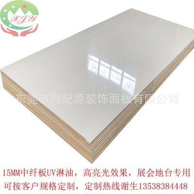 厂家批发地台展示柜装饰高光淋油烤漆免漆中纤板 亮光UV密度板