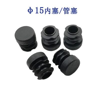 货源厂家直销圆形管塞15pe塑料胶塞塑胶管堵头黑色内塞家具加厚脚垫批发