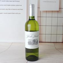 法国原瓶进口红酒 低价批发干白葡萄酒招商代理加盟750ML一件代发