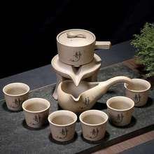 特價包郵紫砂自動茶具懶人冰裂白瓷窯變茶具黑陶粗陶創意多件套