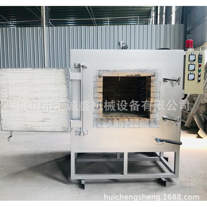 箱式高温电阻炉(图5)