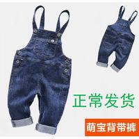 Детские джинсовые детские комбинезоны для мальчиков и девочек, модные штаны с открытыми промежностями, комбинезон с подтяжками, комбинезон, брюки, весна и осень