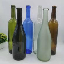 红酒瓶厂家供应750ml墨绿透明直圆红酒瓶现货大肚磨砂现货果酒瓶