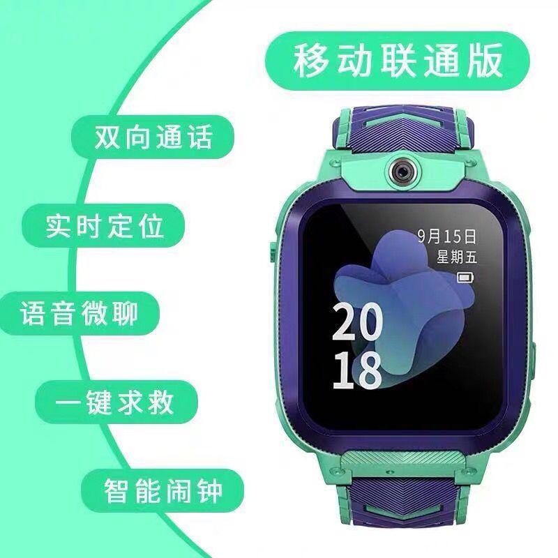 益智速学优乐小天才中小学生男孩女孩儿童防水智能4G高清电话手表