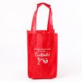 无纺布红酒袋定制 缝纫加工无纺布袋手提袋礼品购物包装广告定做