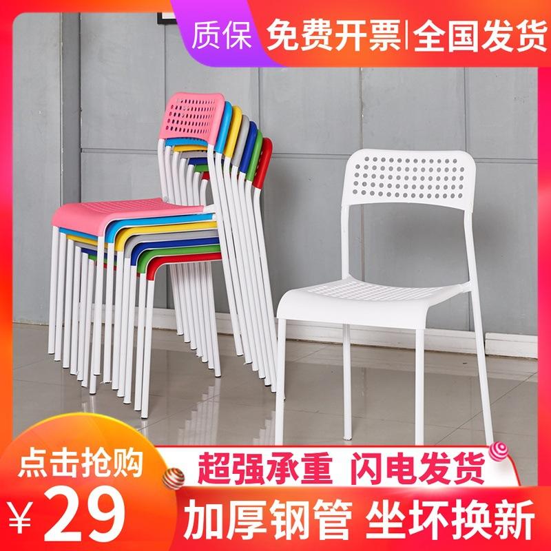 餐椅家用现代简约餐厅椅子办公椅懒人学生简易塑料凳子靠背培训椅