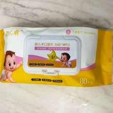 工厂品牌清洁湿巾便携抽取式母婴手口湿巾专用批发80片湿纸巾 湿巾纸批发 湿纸巾厂家