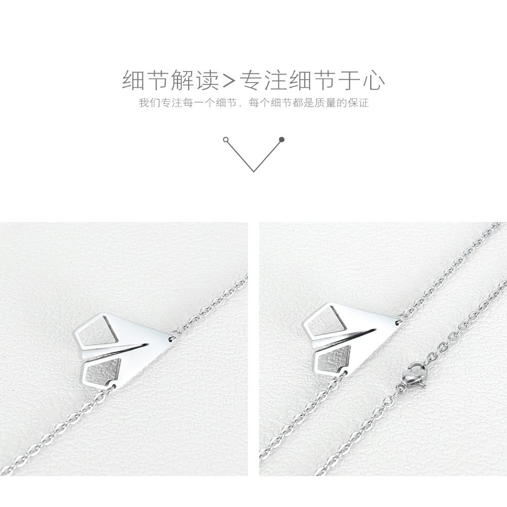 Couple jewelry creative love paper plane titanium steel couple necklace fashion pendant NHOPK196798
