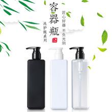 四方形500ml按压洗发水沐浴露瓶子定制pet塑料身体乳液分装空瓶