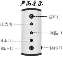 緩沖水箱 空氣能緩沖水箱 304不銹鋼內膽 全國發貨 承壓水箱