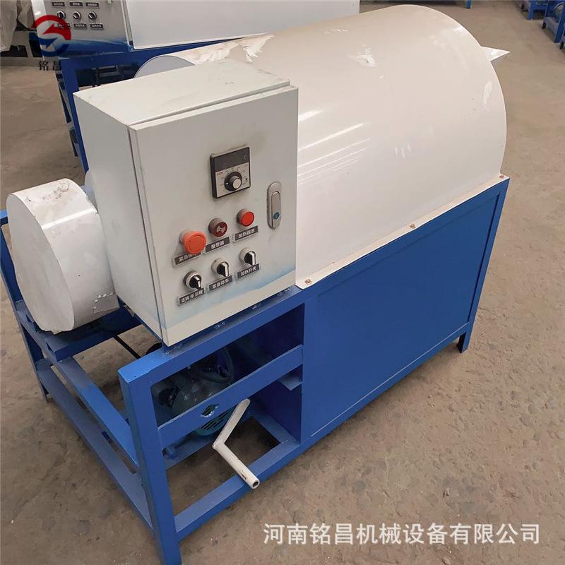 全自动电加热原味瓜子花生炒料机 油菜籽榨油物料炒货机设备