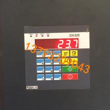 青島砂光機配件臺灣etek定厚儀 CH-525 青島建誠偉業砂光機控制器