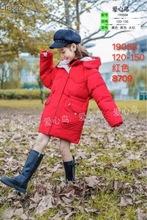 品牌童装品牌特价折扣童装冬季女童女大童韩版时尚棉衣包邮特批