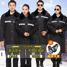 保安棉衣厚多功能保安大衣男冬季加长加厚棉服保安制服冬装防寒服