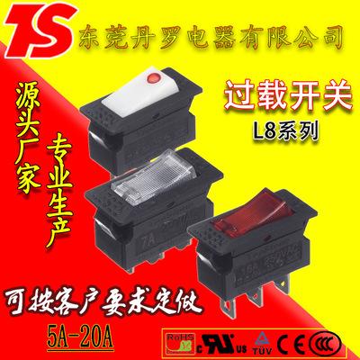 过载保护开关L8系列船型翘板开关5A 10A二合一过流保护器厂家定制