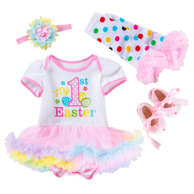Baby birthday party dresses Easter dress children skirt cartoon girl four color one-piece skirt cover