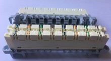 供應8對高頻科隆模塊 8對卡接模塊  8對通信模塊