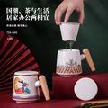 创意茶杯过滤陶瓷带盖马克杯泡茶杯办公室商务水杯
