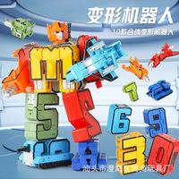 Головоломка Детский алфавит Разнообразие команды Собранные числа подходят Трансформеры Игрушечный робот Подарки для мальчиков и девочек