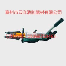 手动液压剪扩钳液压剪断器扩张器扩开器消防救援钢筋破拆分离工具