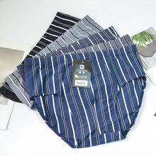 廠家批發純棉男士三角內褲  時尚純棉條紋平角男士內褲超華