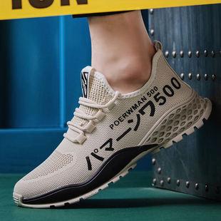 Мужской спортивной обуви зимний осенний новинка мужская обувь случайный движение мужской бег обувь ткань обувная обувь