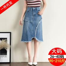 一件代發韓版拼接毛邊高腰牛仔裙半身裙中長款大碼包臀顯瘦a字裙