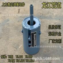 供应上下方整定弹簧组件T3.106 单板整定弹簧 双板整定弹簧组件