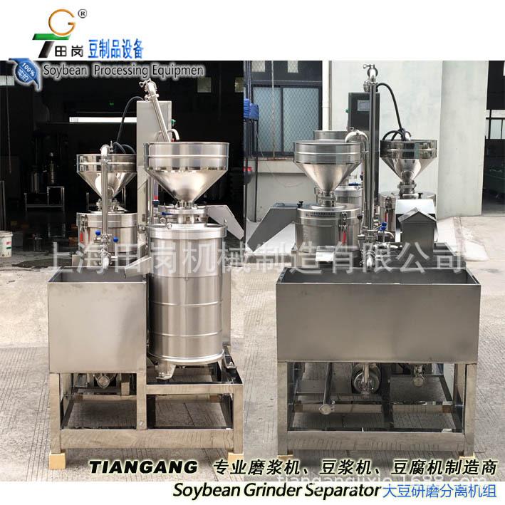 廠家直銷田崗TG-300大型不銹鋼豆漿三聯磨磨漿機組商用磨漿豆腐機