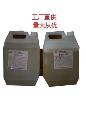 源头好货保质供应 聚氨酯AB水手板材料8014