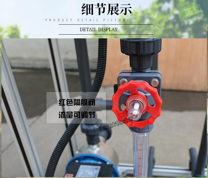 潍坊施肥机厂家 圣大节水单通道手动施肥机价格实惠的水肥一体机