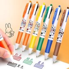 晨光四色圆珠笔多色按压式按动0.5m原子笔0.7蓝色黑红4色中性油笔