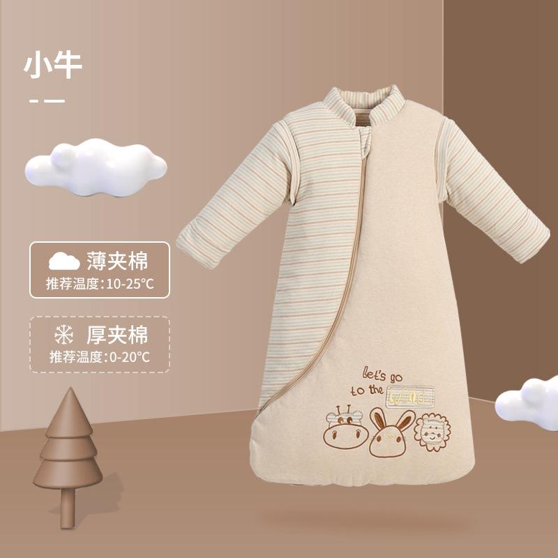 天然彩棉婴儿抱被秋冬加厚蘑菇款新生儿防踢被神器0-3岁宝宝睡袋