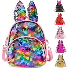 时尚个性亮片兔子耳朵双肩包儿童包包炫彩潮斜跨幼儿园书包批发