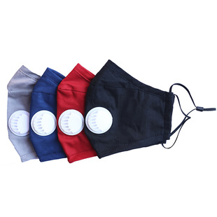 Spot non-disposable cotton masks dust and haze protective masks breathing valve masks can be inserted filters