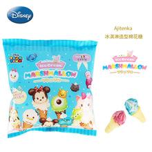 迪士尼意大利进口冰淇淋造型棉花糖雪糕杯棉花糖儿童糖果休闲食品
