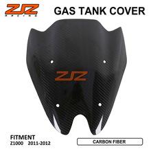 适用于Z1000 2011-2012摩托车改装配件防尘防风炭纤维流线型挡风