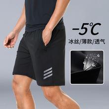 運動短褲男冰絲健身速干跑步籃球褲夏季寬松田徑沙灘五分褲女休閑