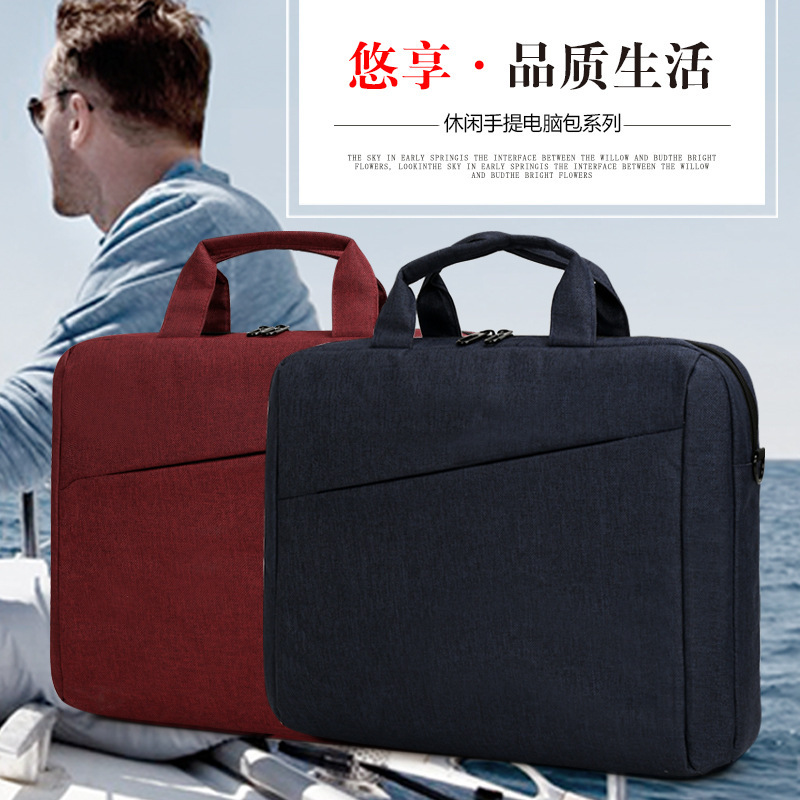 កាបូបបុរស Men Casual Briefcase Waterproof Lightweight Shoulder Bag PZ309346