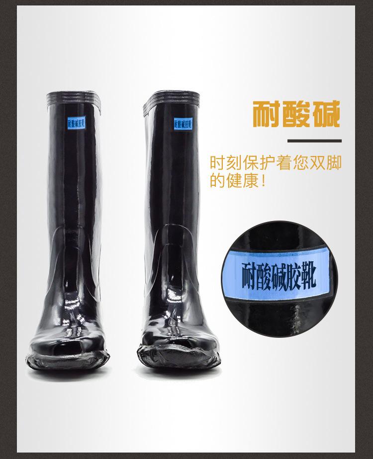 防酸堿膠靴_05.jpg