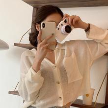 温柔风白色薄款针织衫女春季2020年新款韩版V领宽松短款开衫外套