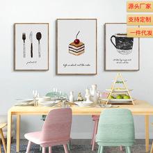 卡柏 現代簡約餐廳裝飾畫北歐ins風格飯廳掛畫蛋糕咖啡杯三聯畫