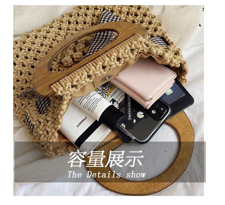 Fashion woven bow portable bag NHTG332345