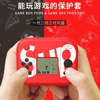 适用复古游戏机airpods2保护套硅胶潮 苹果耳机套苹果三代保护套