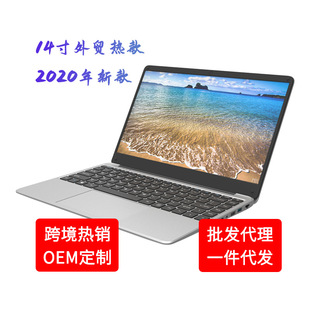 Cross-border notebook computer N3450 foreign trade student office computer 14-inch high-definition screen computer Laptop