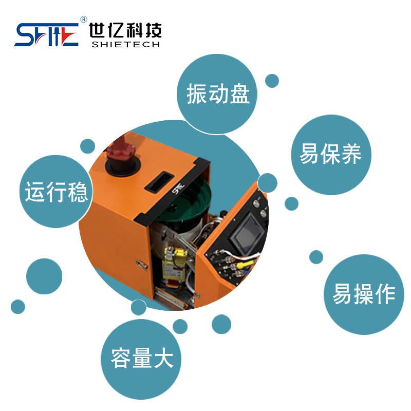 东莞机械设备 新萄京娱乐场网址5197LD320自动抽芯铆钉机 源头厂家