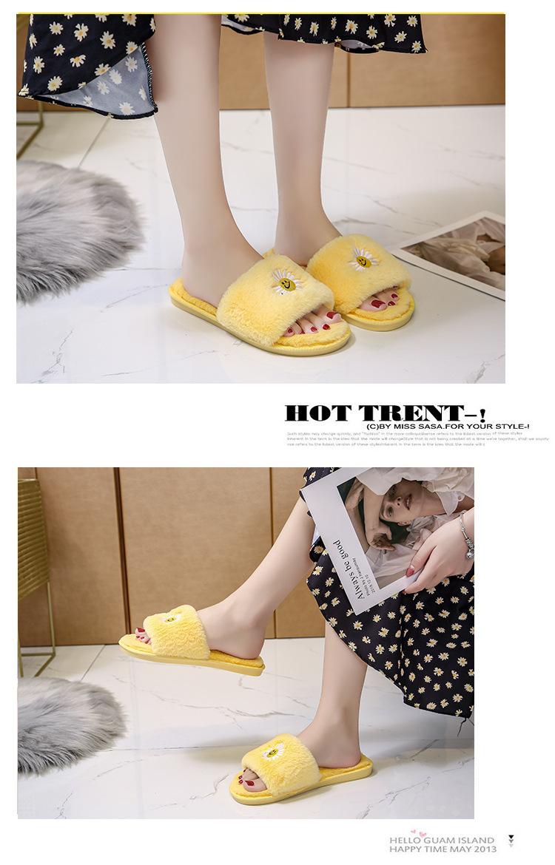 plush home slippers NHPE284182